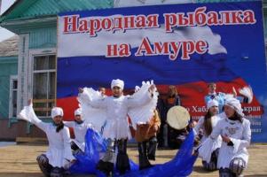 Народная рыбалка в Хабаровском крае